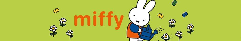 Venta al por mayor de ropa y accesorios para niños Miffy
